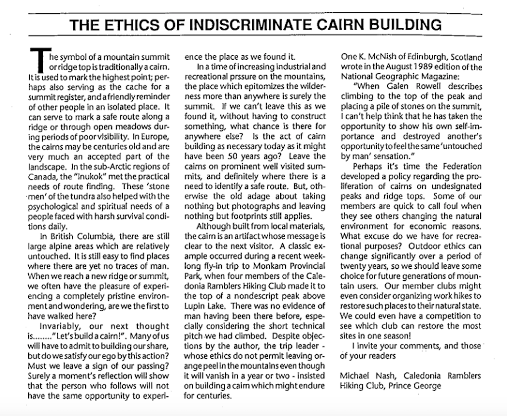 Cairn Ethics