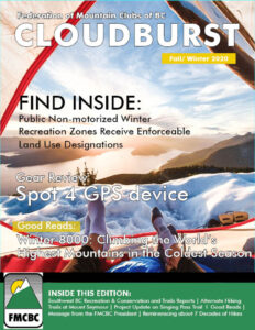 Fall/ Winter 2020 Cloudburst - Front Cover